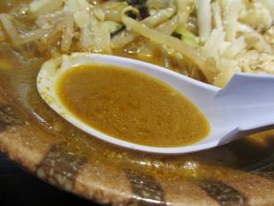 麺や力 チーズカレー味噌ラーメン スープ