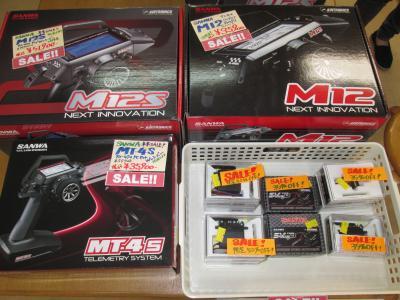 20151224SALE商品