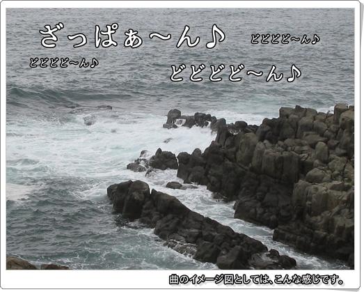 NHK大河ドラマのオープニングで使っても違和感ないと思う、クレルヴォ交響曲♪