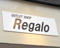 Regalo盛岡店