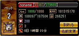 ふろっぐSlv200