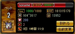 ふろっぐ1000