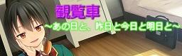 banner_20160207134948268.jpg