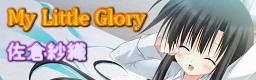 banner_20160215214543734.jpg