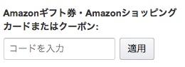【PR・セール情報】apple認証済Lightning ケーブル 3m が799円!