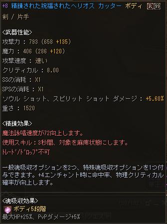 Shot000351.png