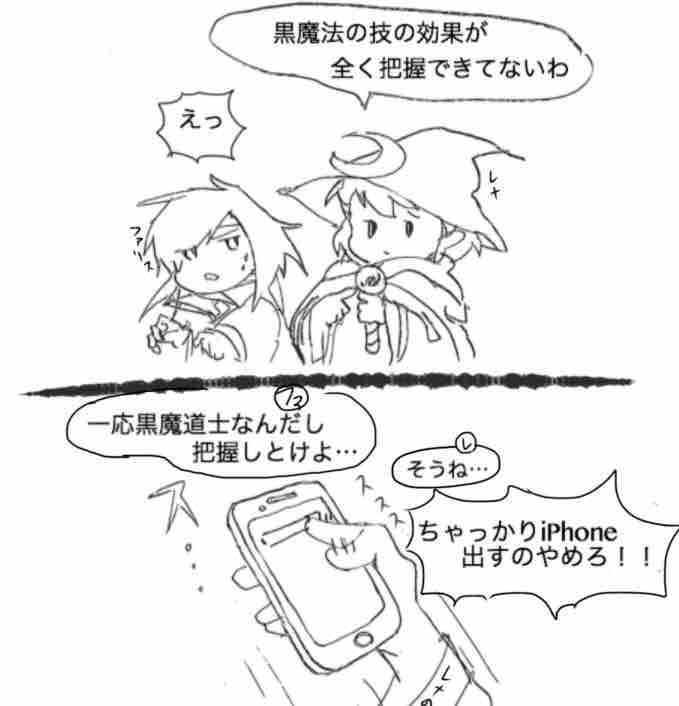 fc2blog_201512302249006e5.jpg