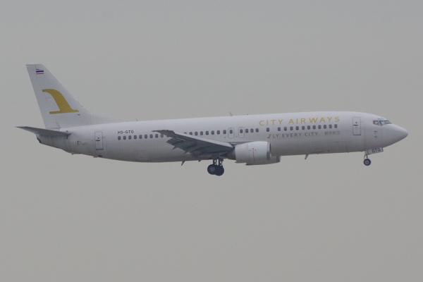 20151228 hs-gtg