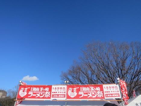 16-chiga-rm1.jpg