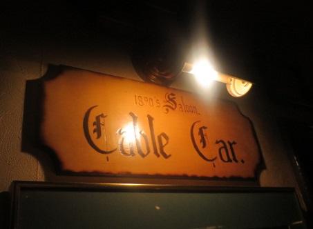 cable-car7.jpg