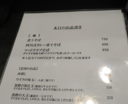 f-hechikan15.jpg