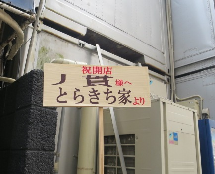 f-hechikan2.jpg