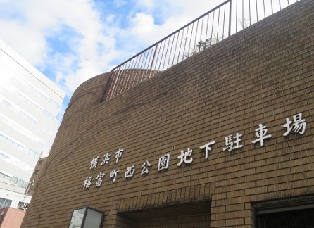f-hechikan4.jpg