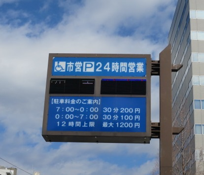 f-hechikan5.jpg