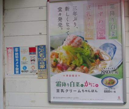 kani-chan2.jpg