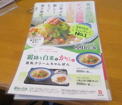 kani-chan4.jpg
