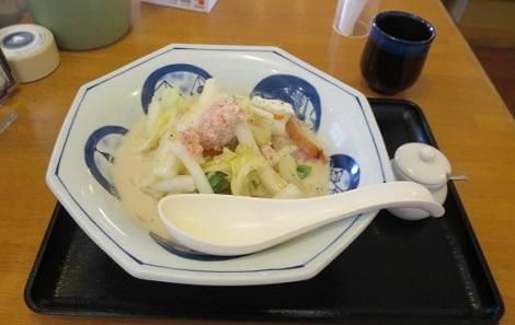 kani-chan5.jpg