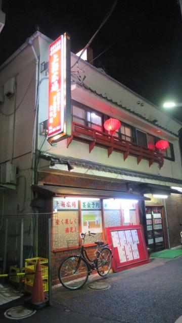s-hiroba1.jpg