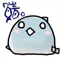櫻葉 遊(鯖)