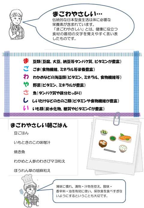 kawaraban201602_3.jpg
