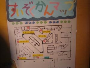 館内マップ 碧南水族館