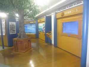 碧南水族館修正9