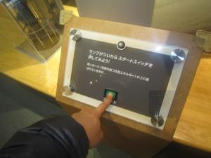 なんたん1-11