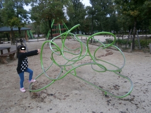 岩ヶ池公園強化3