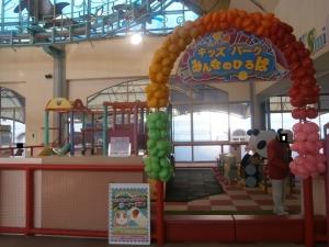 アドベンチャー遊園地21