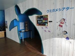 串本水族19