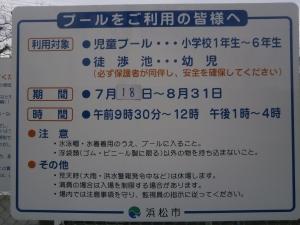 相生公園4-3