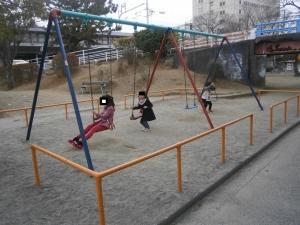 相生公園5
