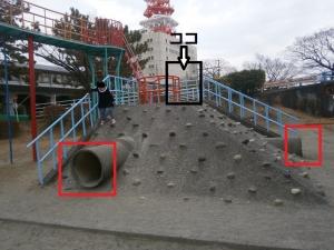 相生公園9