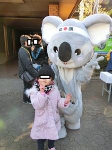 東山動物園コアラ5
