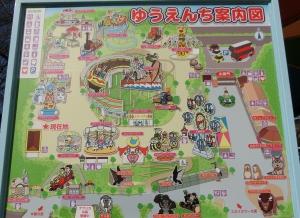 東山動植物園遊園地4