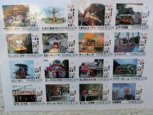 東山動植物園遊園地5