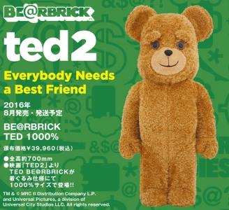 TED-BE@RBRICK-1000.jpg