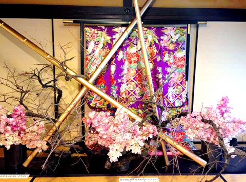 280110kariyazaki_udatsu.jpg