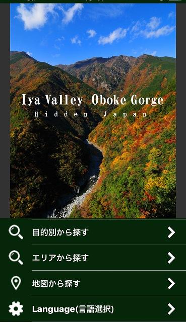 s-iyaoboke.jpg