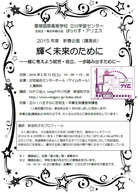 shinshunkikaku.jpg