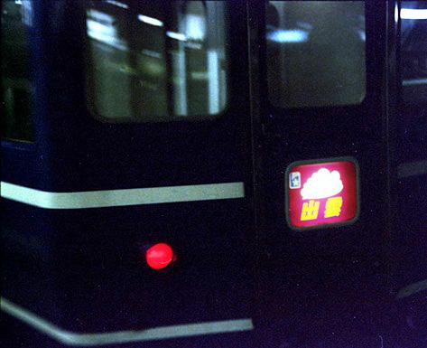 kizu08.jpg