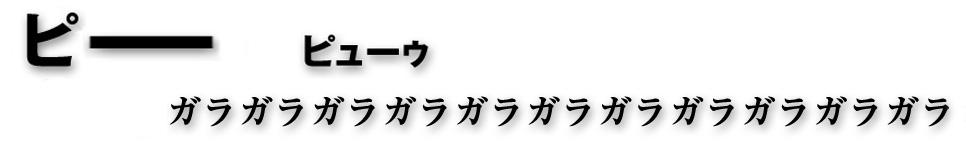 kizu17.jpg