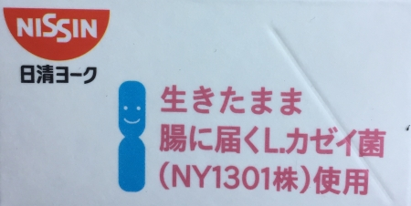 fujirin3.jpg