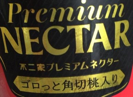 fujiya2.jpg