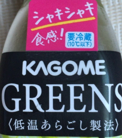 greens1.jpg