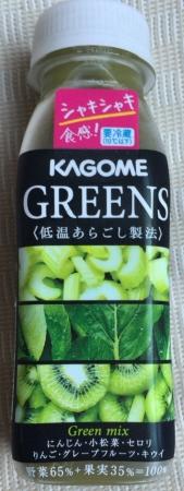 greens2.jpg
