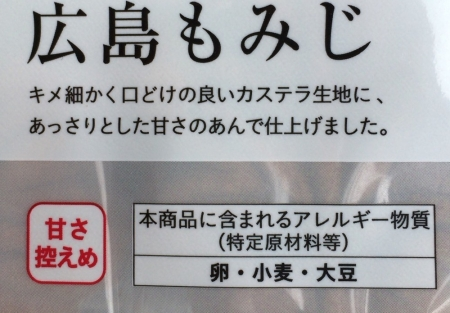 hiromomi2.jpg
