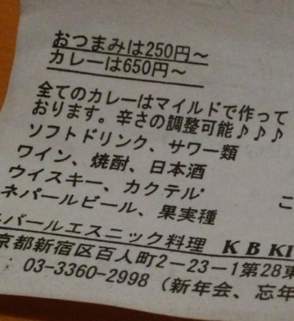 kbk1.jpg