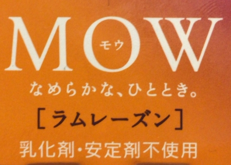 mowrum3.jpg