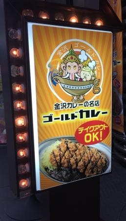 nakasakacurry1.jpg